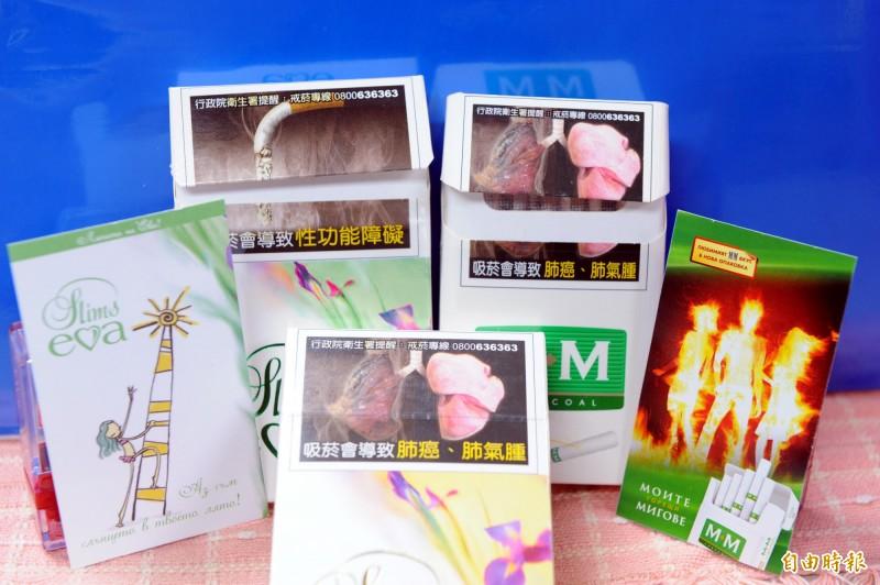 涼菸、晶球菸走入歷史!每年銷量2億包  台灣將修法全面禁賣