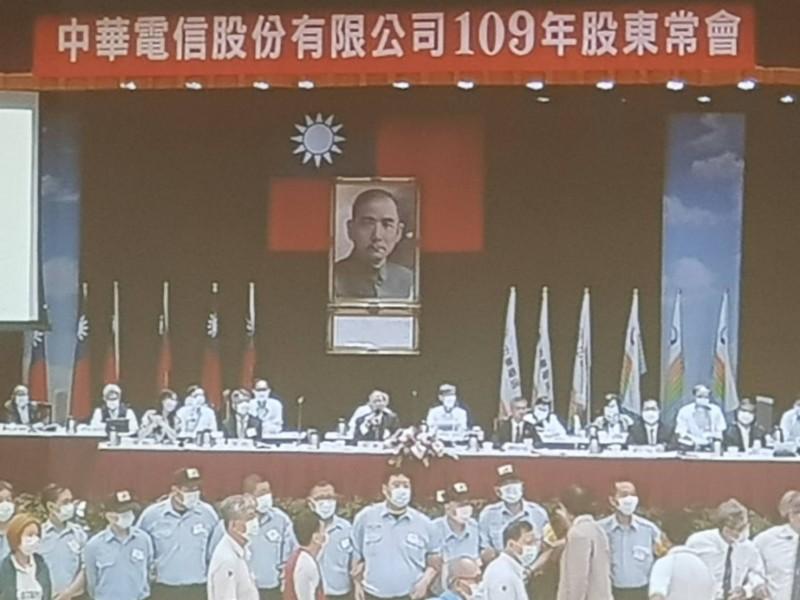 中華電信股東會在跑馬拉松 歷時10個小時結束