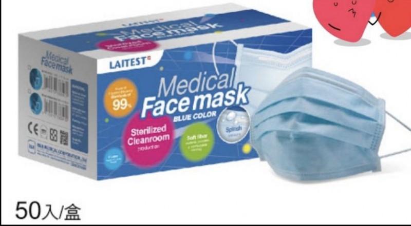 口罩解禁  全家醫療口罩預購1片5元有找