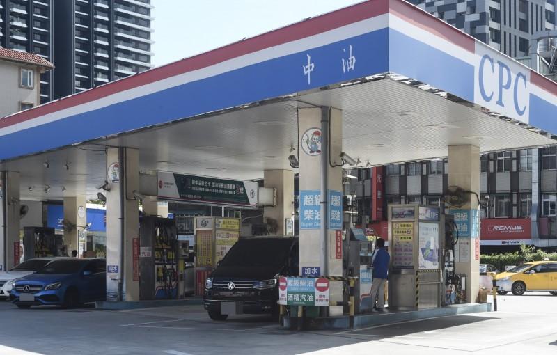 油價連5漲! 明起汽、柴油各調漲0.3元
