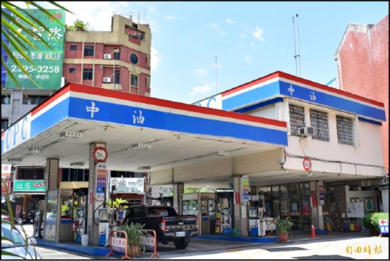 〈財經週報-財經焦點〉油價連5漲 汽柴油各漲3角