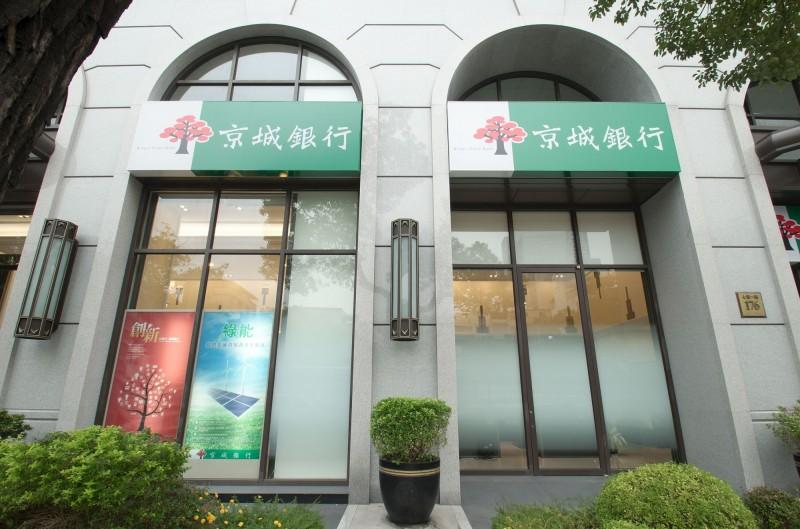 京城銀5月稅後盈餘3.29億元  前5月累積EPS 1.44元