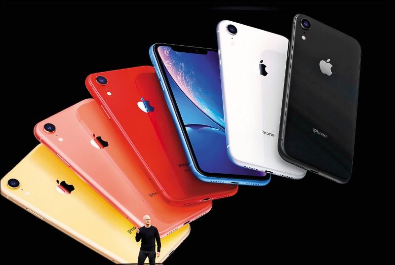國際現場》5G版iPhone可能10月推出