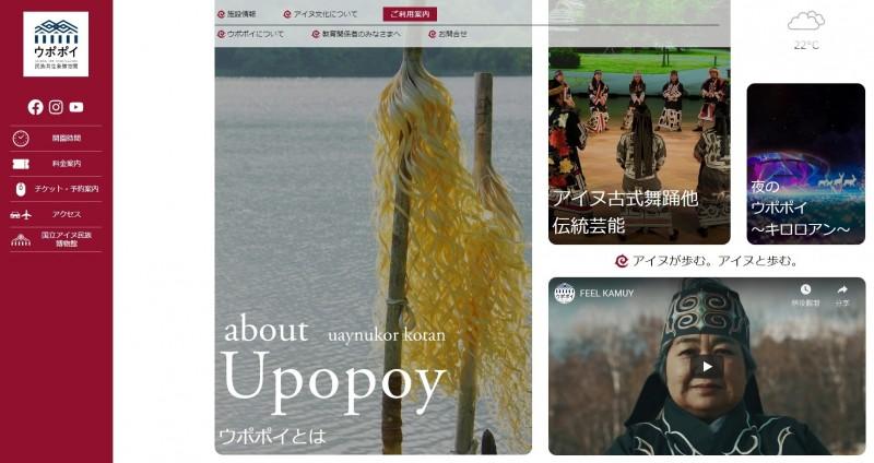 中國人在日申請「AINU」商標  阿伊努族怒嗆「利用民族賺錢」