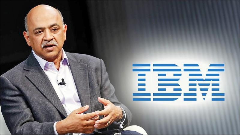 《國際現場》憂侵犯人權 IBM臉部辨識技術喊卡