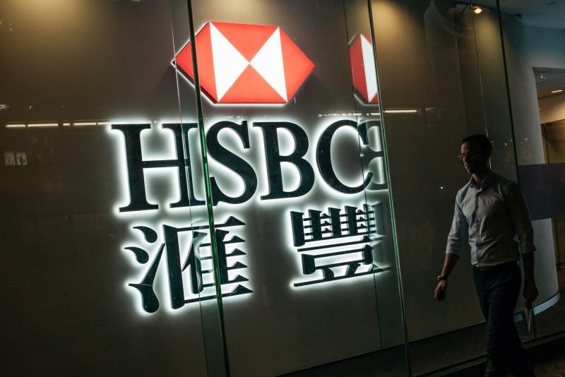 匯豐、渣打公開挺港版國安法 主要股東發聲譴責