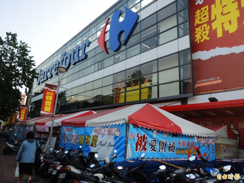家樂福本週日開賣台灣製口罩 純白色1片6元
