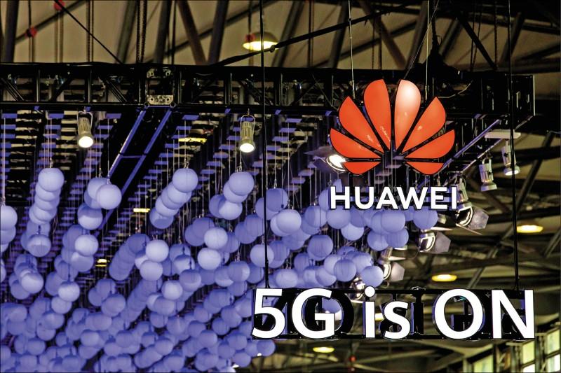 封殺華為 美擬資助巴西採購歐系5G設備