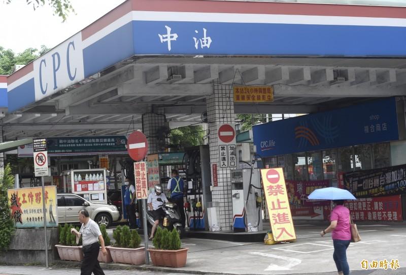 中油:明起汽、柴油價各調漲0.8元