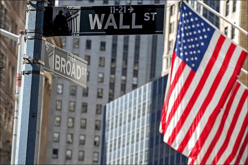 美國外交政策智庫籲川普 禁止中企進美金融市場