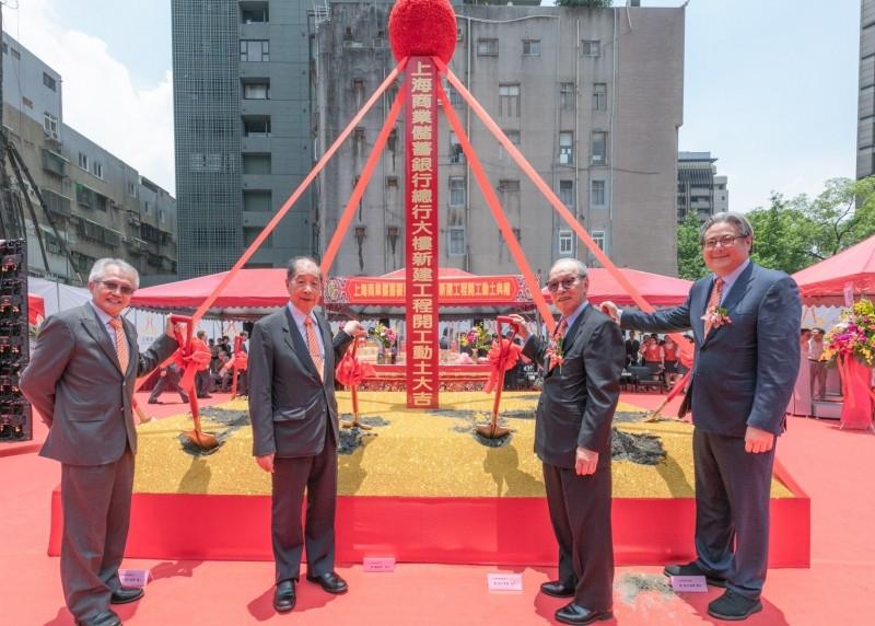 上海商銀新總行大樓開工動土 2023年落成啟用