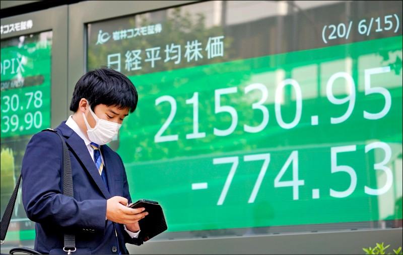 復甦恐難樂觀 全球股市罩烏雲