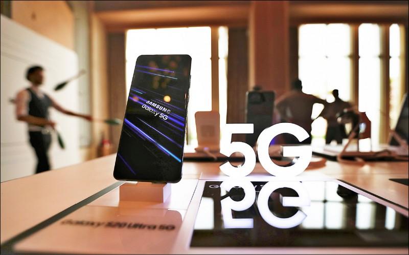全美最便宜5G手機! 三星Galaxy A71週五上市
