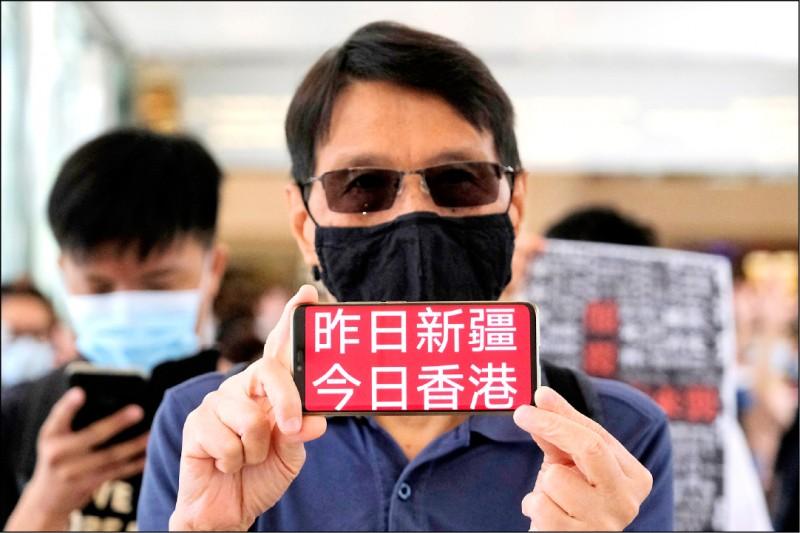 財經觀測站》習皇搞垮香港之後