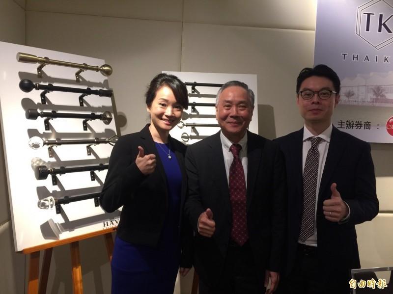 成霖與泰金控股合資 在泰國打造五金龍頭生產基地
