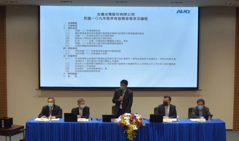 友達新增2條模組產線 提供「台灣製造」面板模組