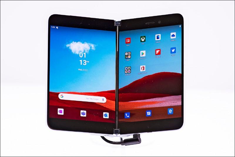 《國際現場》微軟7月擬推雙螢幕手機