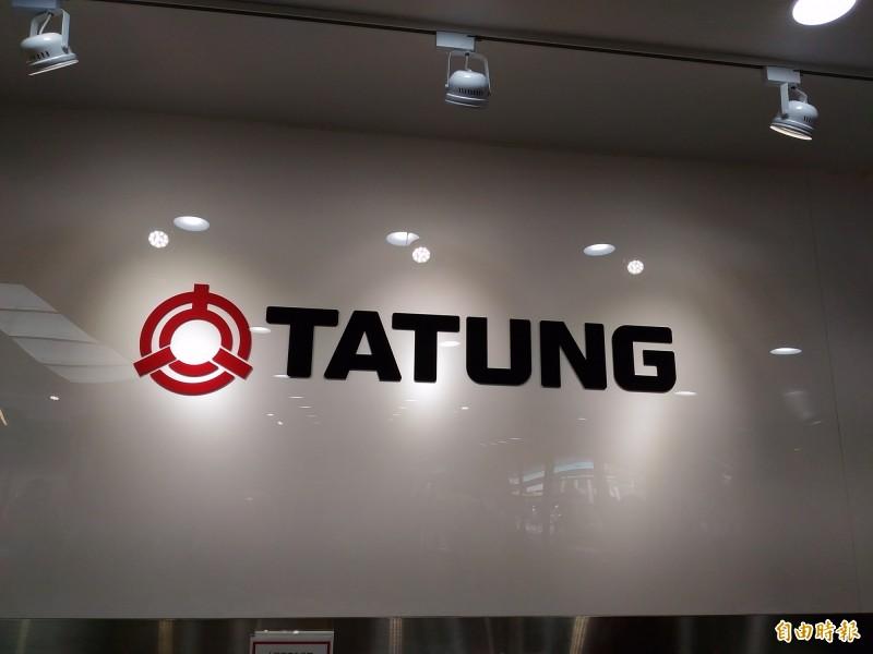 大同公司宣布引進日方投資人  開發台南七股太陽能電廠