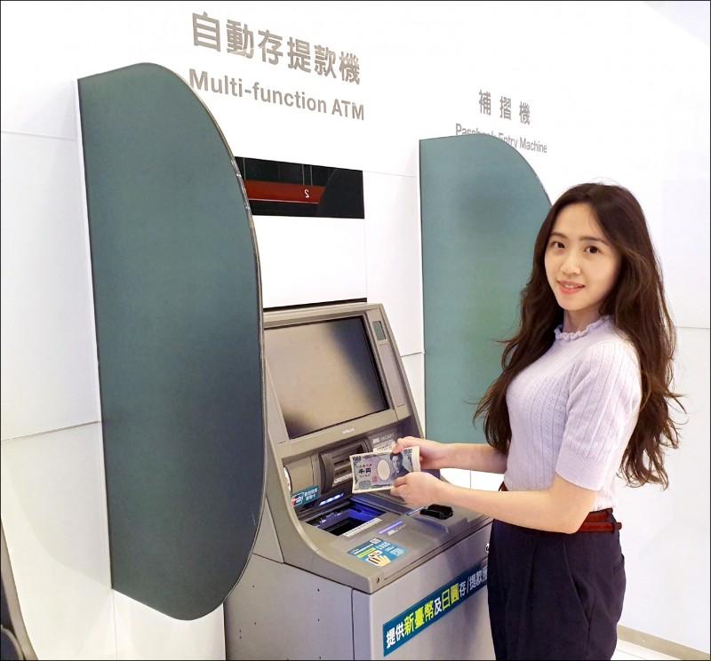 3大指標創歷史新高 ATM交易金額破12兆