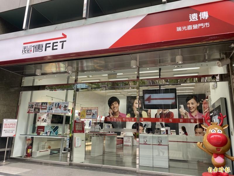 台灣下週進入新世代!遠傳5G 7月3日開台