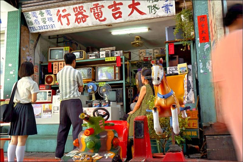 「家‧如常」穿越時空 回顧台灣艱難處境