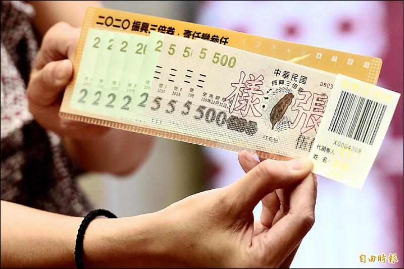綁定數位券才行 用ATM領回現金 注意3關鍵