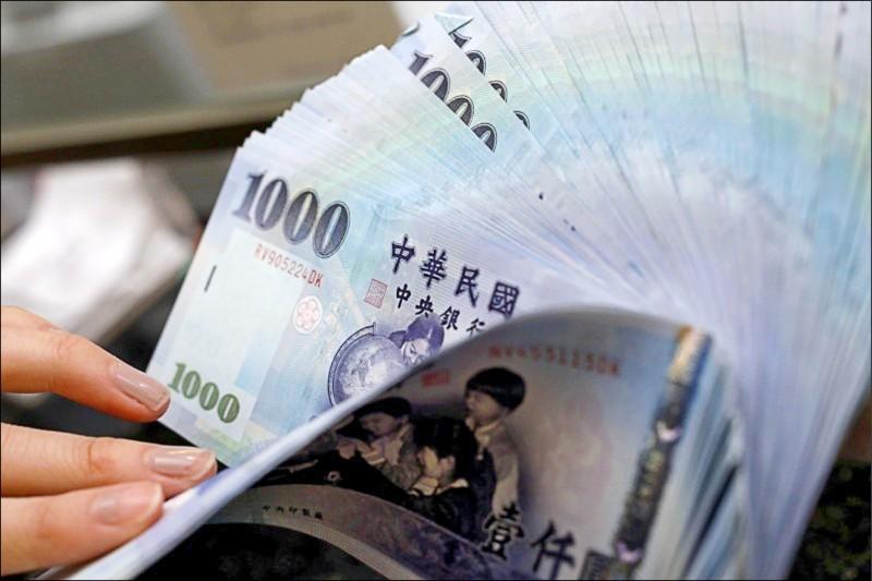 台幣收29.625元 近26個月新高