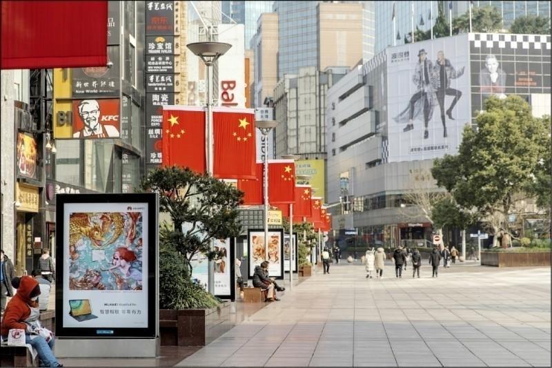 惠譽上調中國經濟預測至1.2% 全球維持-4.6%