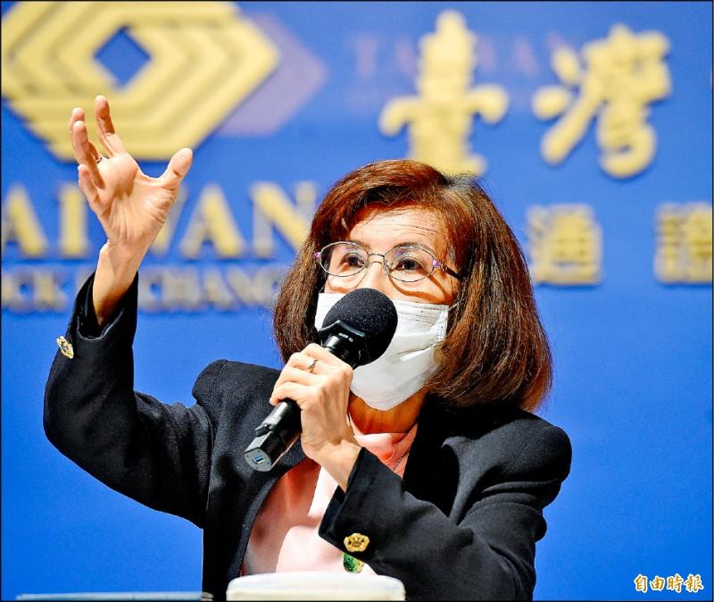 林郭稱公司自治 紛爭屬民事私權