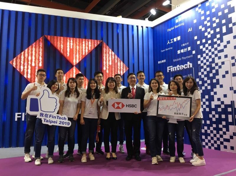 提升台灣員工福利 滙豐銀延長產假至16週