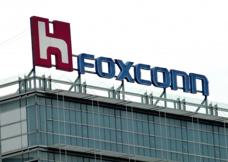 越媒:富士康擬斥資96億元 在越南3省蓋員工宿舍