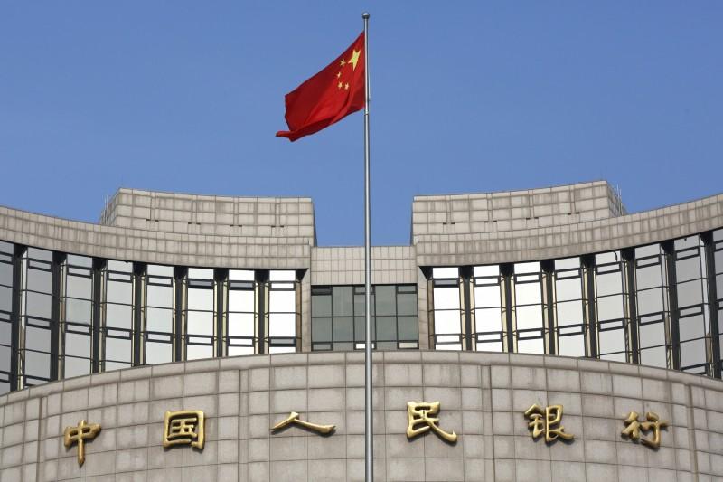 10年來首次 中國人行今起下調重貼現率1碼
