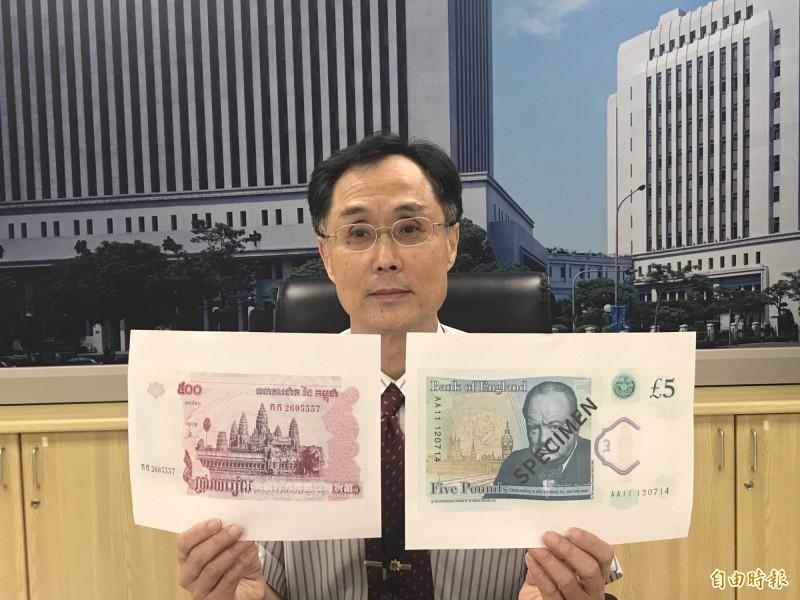 央行鈔幣數位博物館 免出國就能看遍全球珍貴鈔券