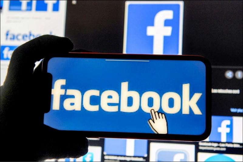 國際現場》逾400品牌撤臉書廣告