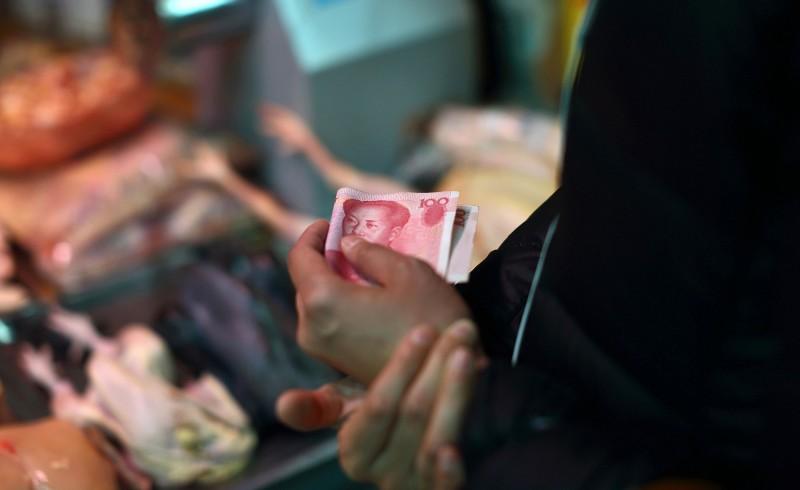 央視「中國經濟生活調查」:收入逾400萬民眾1/5不幸福