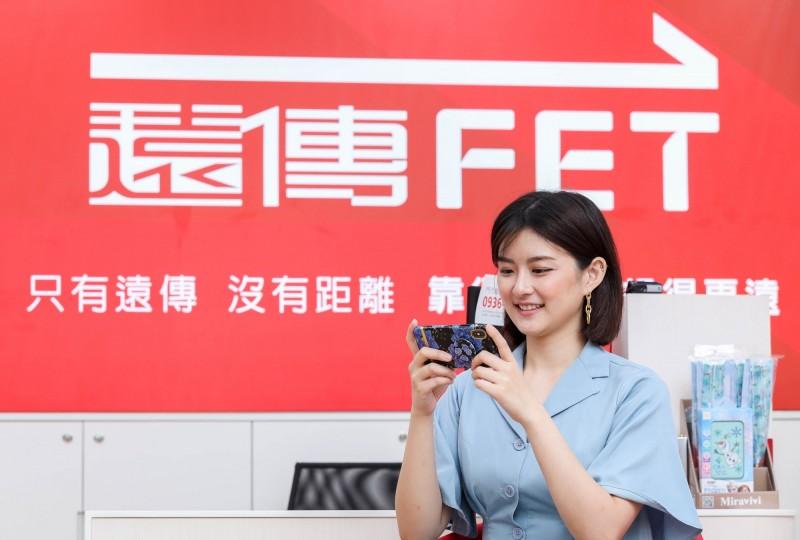 遠傳攜手日商優必達 Ubitus 推5G雲端遊戲服務