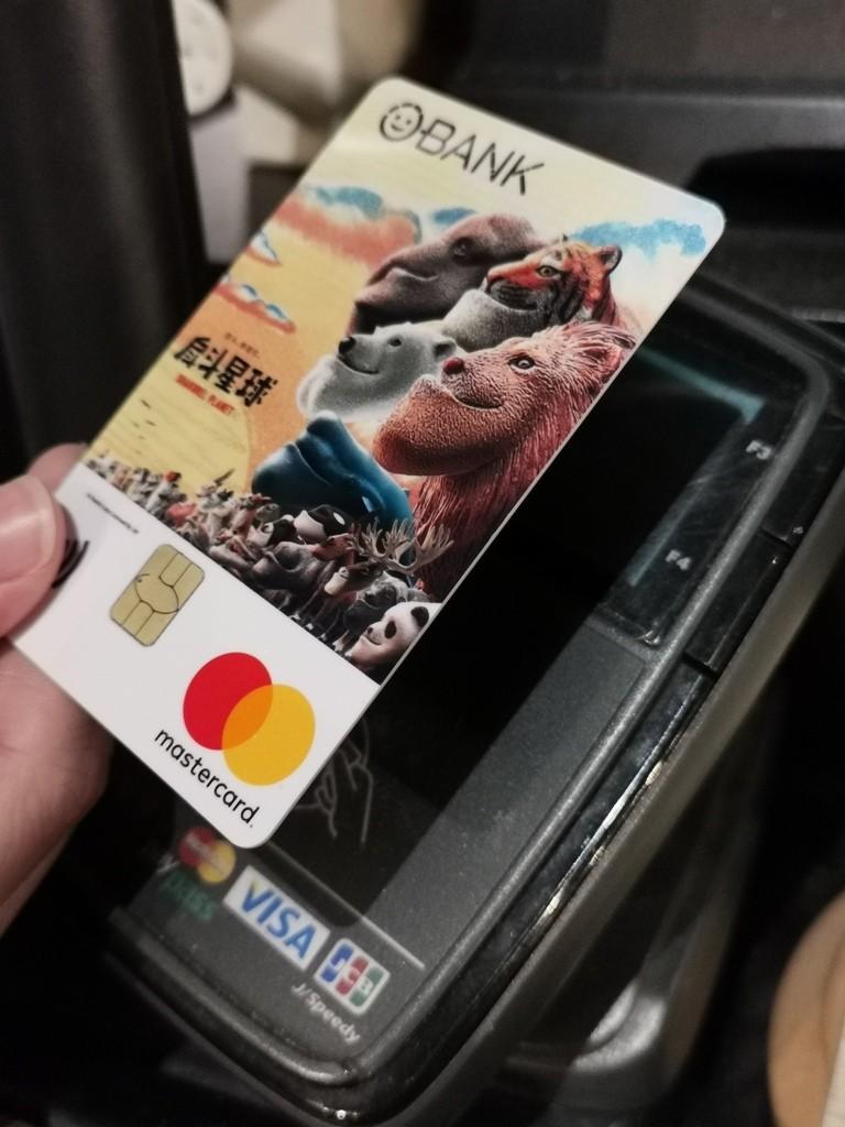 力拚消費!王道銀新戶刷卡滿千回饋500元 網購最高5%回饋