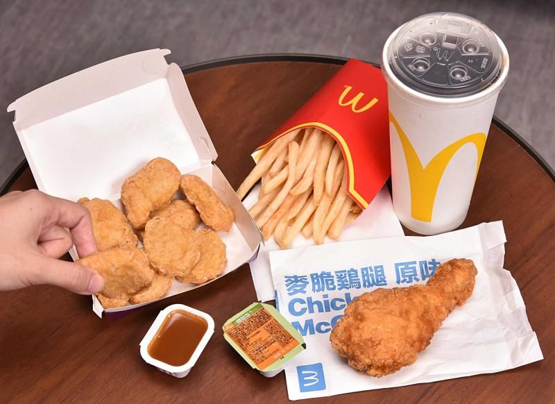 限深夜4小時   麥當勞「10塊鷄塊餐」夜貓價178元