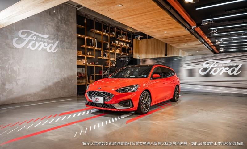 福特Focus ST Wagon公布預接單價 首批70輛已預訂一 ...