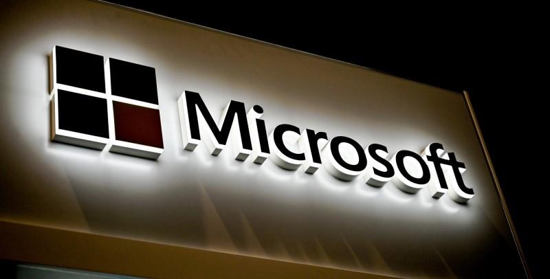 傳微軟有意收購AT&T旗下的華納兄弟互動娛樂