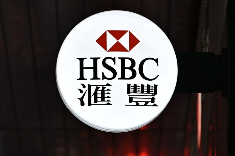 恐成美國制裁目標!滙豐香港股價重跌