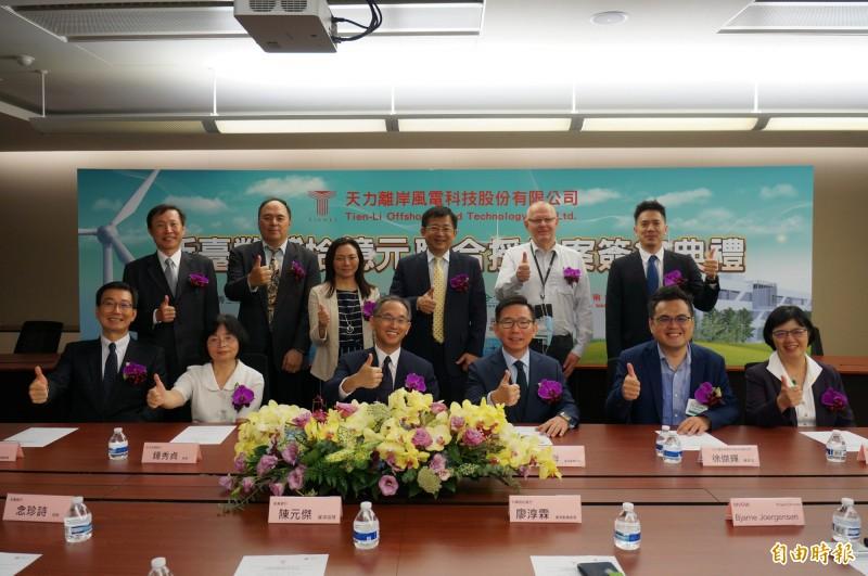 離岸風電葉片大廠天力 宣布20億元聯貸正式簽約