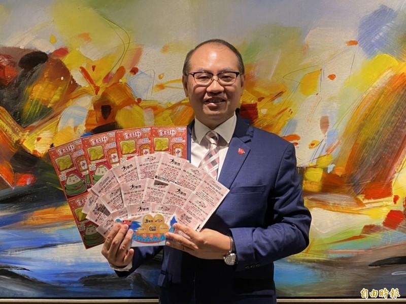 威力彩週四上看18.3億 台彩推3倍券「套餐」包牌!