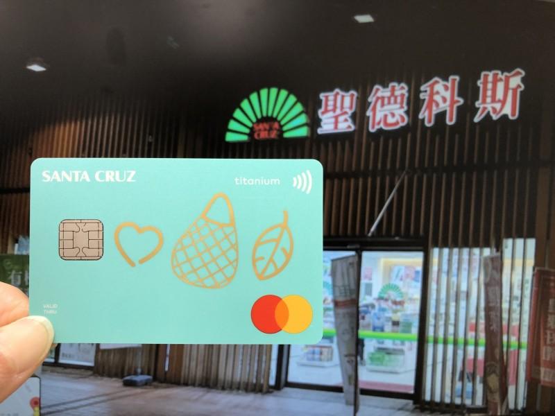 特定店家買五百折一百   兆豐台灣Pay撒幣助振興