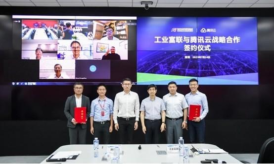 鴻海FII與中國騰訊雲 簽署戰略合作協議