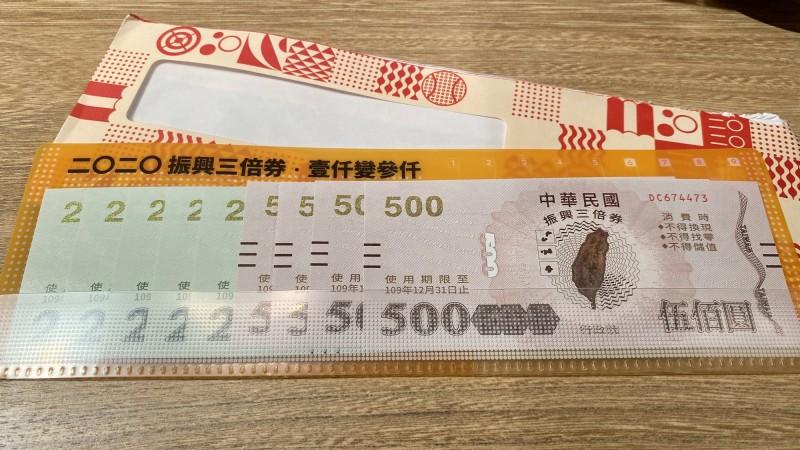 台南藍營爆料3倍券已出現假券  事實卻比假券更假