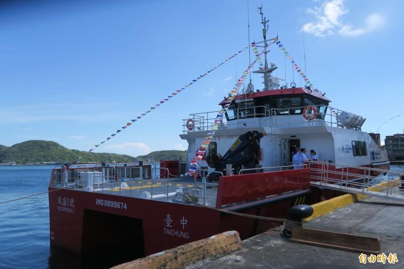 離岸風電國艦國造有新進度 本土製維運船風盛一號登場