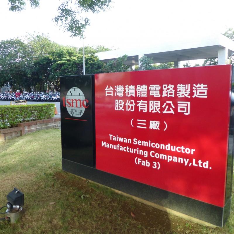 傳日本政府計畫邀請赴日建廠 台積電回應了
