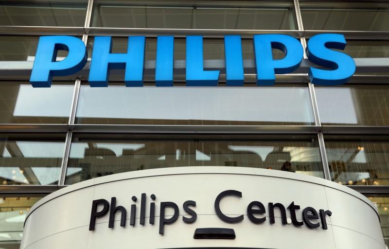 飛利浦家電業務將出售 韓媒料:三星、LG是潛在買家