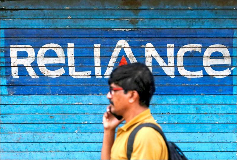 投資印度信實工業1328億 谷歌威脅中國手機獨霸